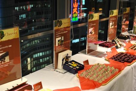 大丸松坂屋百貨店  2011  バレンタインチョコレート 試食会 1