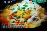 おうちで純豆腐レシピ
