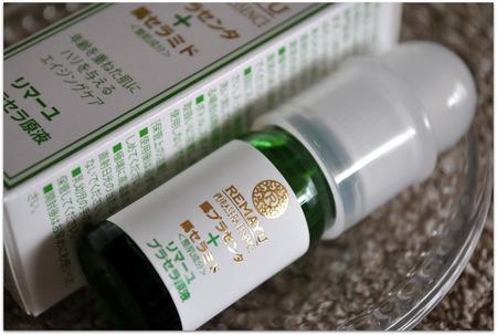 セラミド+プラセンタの原液美容液 【リマーユ プラセラ原液】