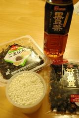 フジッコ・ふじっ子煮ごま昆布、フジッコ・煎り黒豆、フジッコ・黒豆茶、米