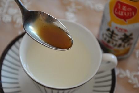 生姜しぼりました+ホットミルク