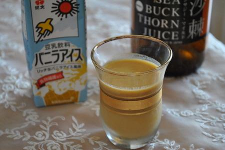 フィネスの黄酸汁