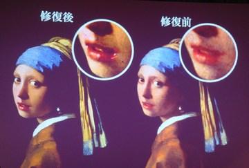 フェルメールの「真珠の耳飾りの少女」口角の小さな光の点