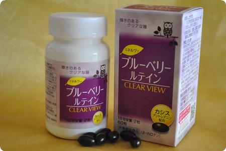 京都薬品ヘルスケア� ミネルヴァ ブルーベリー&ルテイン(CLEAR VIEW)