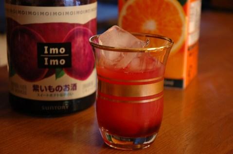 ImoImoとオレンジジュース