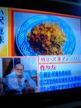 美人の食卓 【小沢真珠さんの場合】