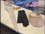 君島十和子さんのぬかりなき紫外線カット術