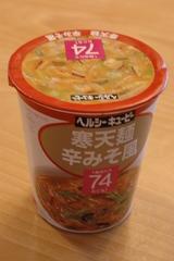 サンプル百貨店 21 【キユーピー ヘルシーキユーピー寒天麺】