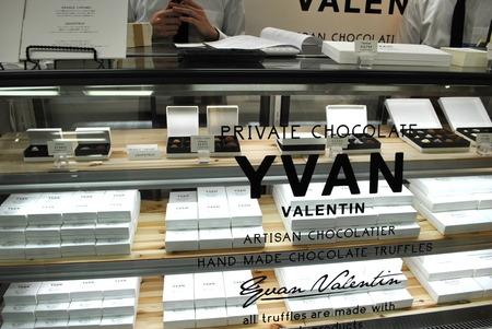 2018年 大丸・松坂屋バレンタインチョコレート 4|イヴァン ヴァレンティ