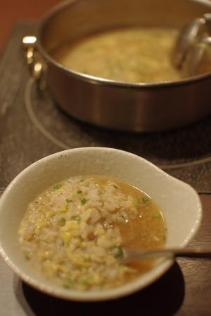 十五穀米雑炊