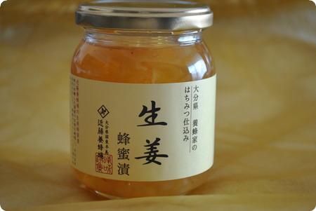 黄金の生姜蜂蜜漬け