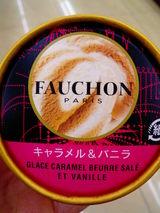 FAUCHONアイスクリーム 【キャラメル&バニラ】