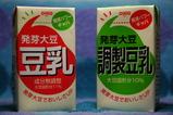 発芽大豆豆乳