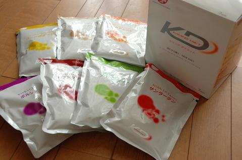日清食品 カミングダイエットプロジェクト 2