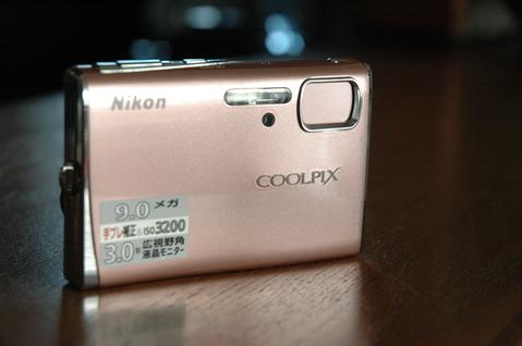 PCにつなげなくても、カメラで画像処理ができる D-ライティング編【Nikon COOLPIX S52】