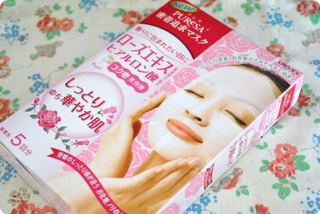 サンプリングキャンペーンあり☆バラの香りの高保湿シートマスク 【プレサシートマスク ローズエキス】