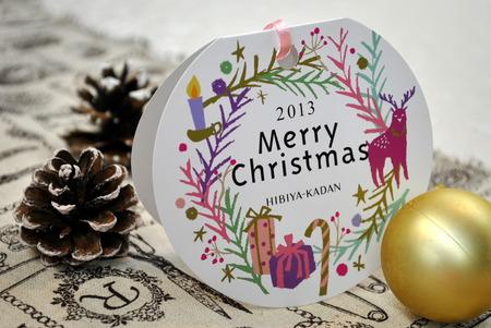 日比谷花壇 クリスマス&お正月フラワーギフトサロン 1 ゴディバのチョコ&カレンダー