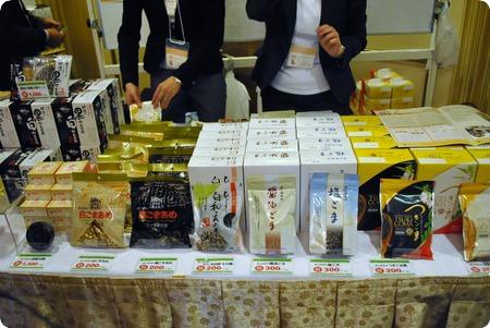 第33回 RSP in 東京 ☆オニザキコーポレーション☆【つきごま白・パトラの雫・醤油ごま・塩ごま】