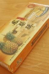 台湾旅行記 6 【台湾みやげ 鳳梨酥 パイナップルケーキ】