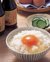最高に美味しい卵の食べ方 【大人の卵かけご飯】