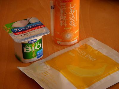 パステルゼリー 美味しくて美容にもいいレシピ♪ 【ヒルズダイエット 3】