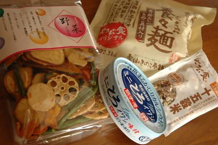 【セコムの食】セコムの食 おすすめ4商品