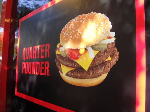 QUARTER POUNDER 11.01 11:00 OPEN!