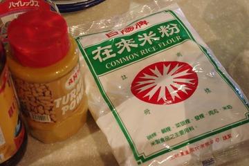 台湾産米粉