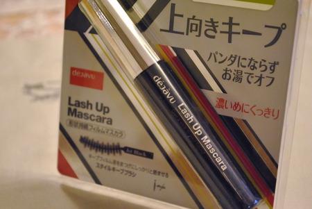 上向きキープ☆あの塗るつけまつげの新マスカラ【デジャヴュ ラッシュアップ マスカラ】