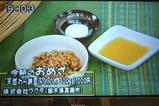納豆+ごま油+塩