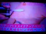 君島十和子さん流 夏の肌バテ解消メイク