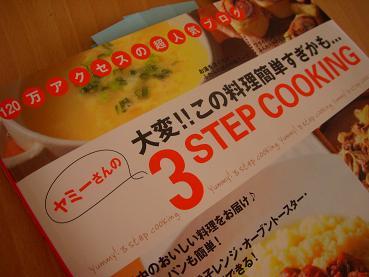 大変!!この料理簡単すぎるかも・・・お湯を注ぐだけ! ふわふわ卵の即席中華スープ