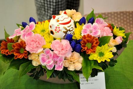 日比谷花壇 2018年 敬老の日ギフト 縁起のいいモチーフとお花のギフト
