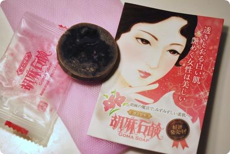 第33回 RSPin東京 ☆オニザキコーポレーション☆【胡麻石鹸】