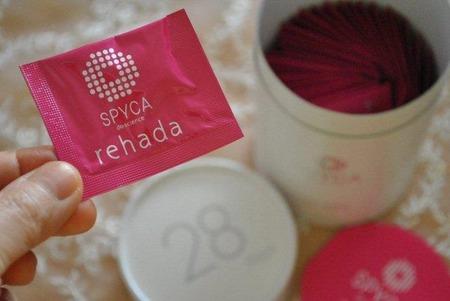 コラーゲンを生み出すチカラをつけるビューティエイジングサプリ 【rehada (リ・ハ・ダ)】