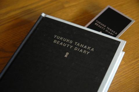 キレイな人に学ぶ2009年の手帳