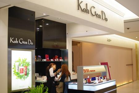 江原道 KohDenDo  新丸ビル店に行ってきました