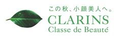 CLARINS 「Classe de Beaute」 この秋、小顔美人へ。