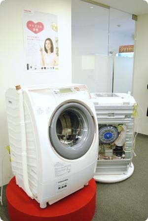 ママゴコロ洗濯機「ZABOON」体験セミナー