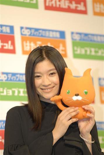 篠原涼子さんとはたらこねこ