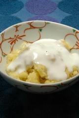さつま芋のヨーグルトサラダ