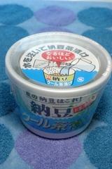 【納豆クール茶漬け】 納豆の冷たいお茶漬け!?