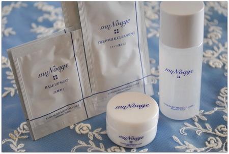 ミューノアージュ(muNoage)☆敏感肌も使えるEGF,FGFなど7種のペプチド配合の無添加ドクターズコスメ
