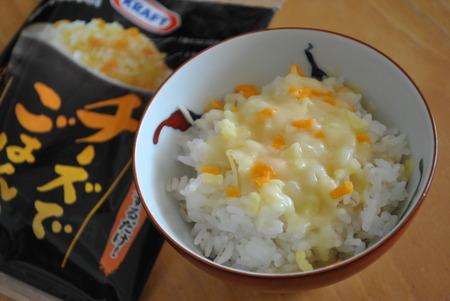 チーズで、ごはんをもっと楽しめる【クラフト