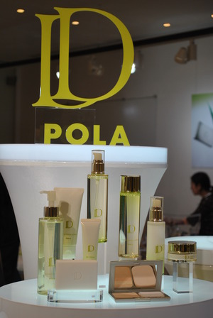 POLA新商品発表会 まず、「捨てる」というエイジングケア 『D』(ディー)