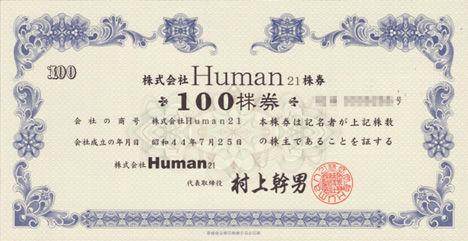Human21
