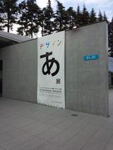 020f51db.jpg