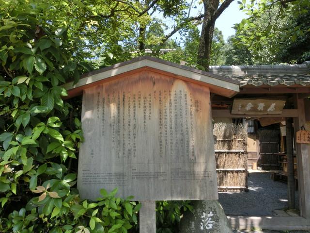 2013年 8月 京都 268
