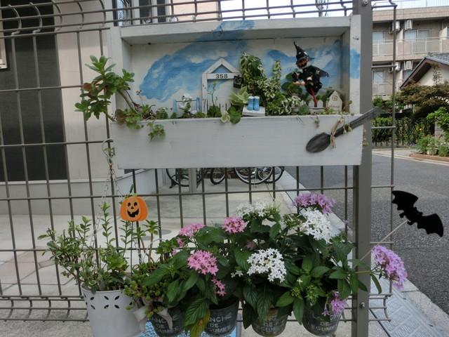 2013年 9月 ハロウィン飾り 003