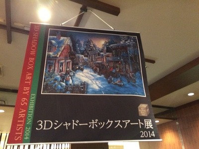 2014-12-22-11-27-22